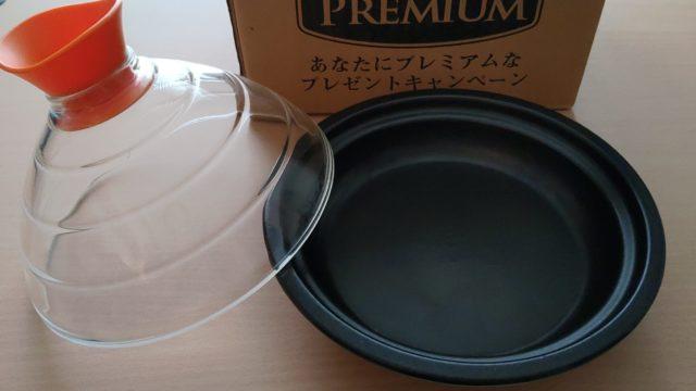 タジン鍋 懸賞