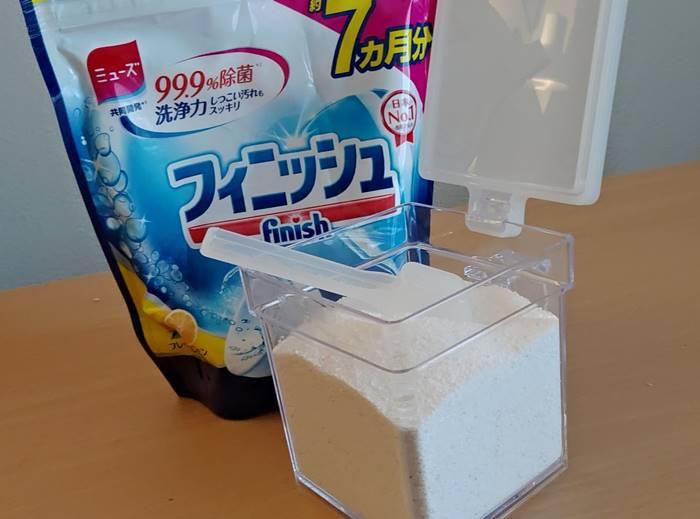 食器洗い機専用洗剤と100均ケース