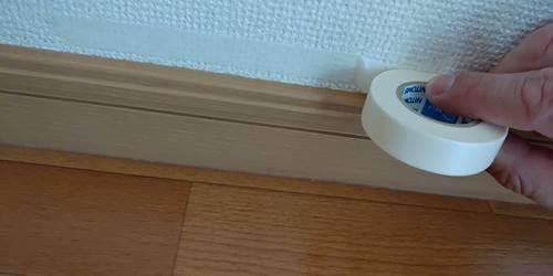マスキングテープで賃貸の壁を傷つけない